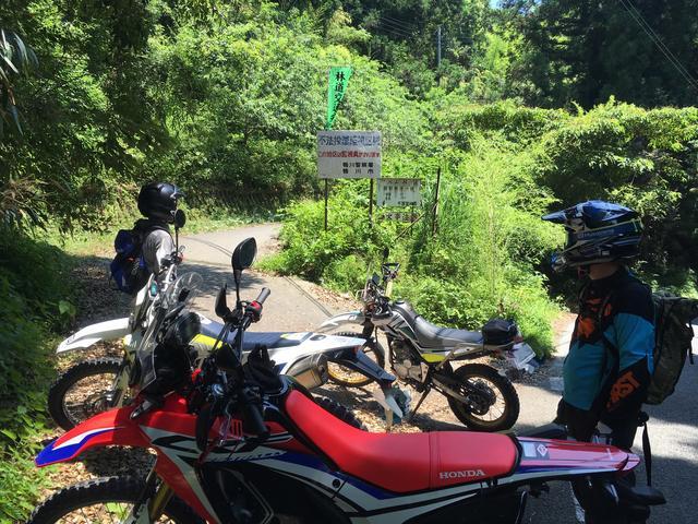 画像5: ついに、CRF250ラリーで林道に行ってきました!!