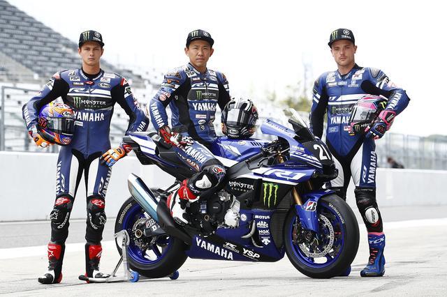 画像: 3連覇を目指すヤマハファクトリーレーシング。左からマイケル・ファン・デル・マーク、中須賀克行、アレックス・ロウズ