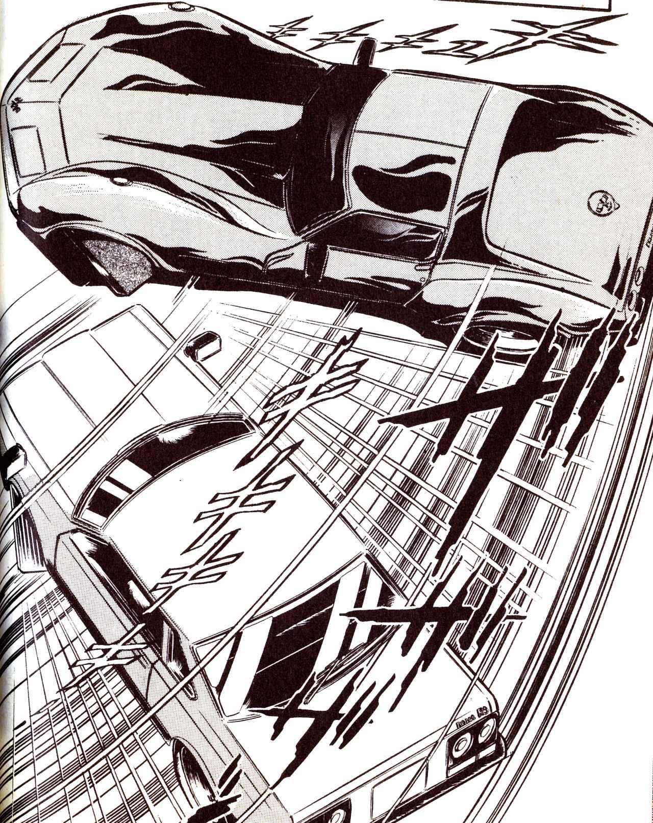 画像: 大パワーFR という車体を活かしたドライビングが緋沙子の真骨頂。作品中のあらゆる場面でドリフトで駆け抜けるコルベットが見られる。©️新谷かおる