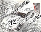 画像: 競争技世界一決定戦に出場することになった時も、もちろんコルベットで。ドラッグレース中にタイヤがバーストしてしまう。 ©️新谷かおる