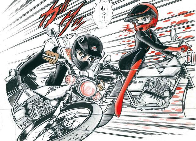 画像: 街中で明美がカッパ頭と揶揄しからんだスクーターに乗る女の子たちは、実は流火の仲間。その決着をつけるため、TL125 に乗りコンクリート・トライアルと銘打った勝負になる。©️新谷かおる