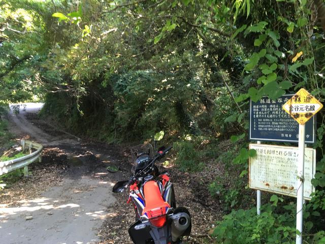 画像1: ついに、CRF250ラリーで林道に行ってきました!!