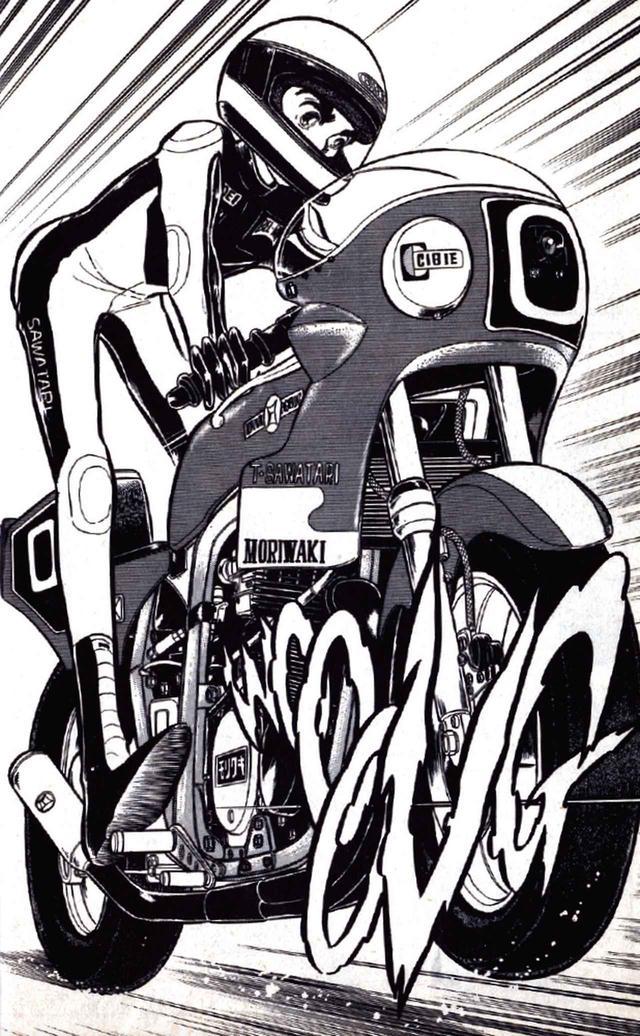 画像: 初めて乗る8 耐マシンがモリワキモンスターとなった沢渡。その圧倒的なパワーに驚愕するが、ブルーウエイレーシングの風羽に引っ張ってもらい、コツを掴む。ここでも天性のカンの良さを発揮。©️新谷かおる
