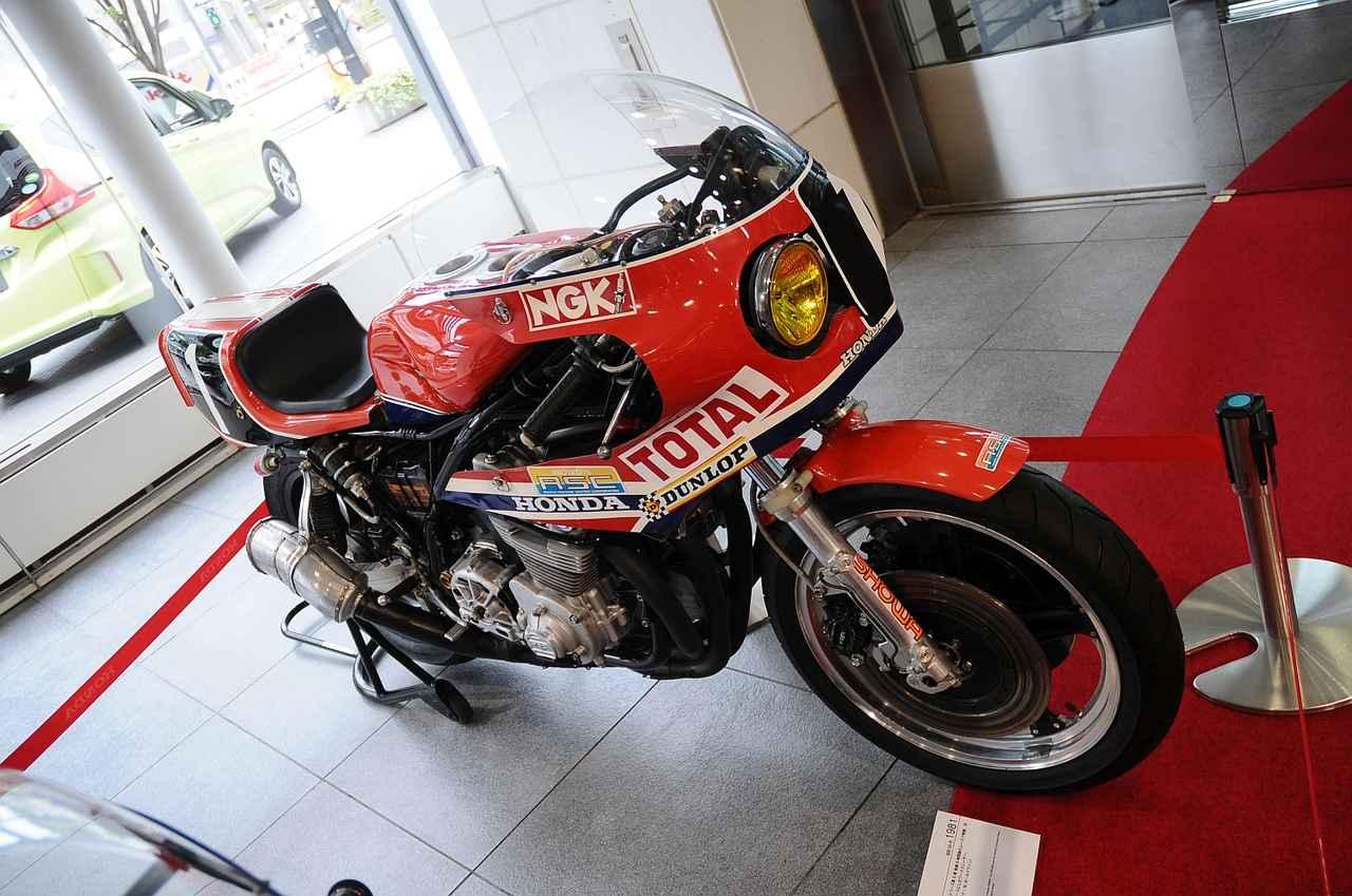 画像: 1981 RS1000