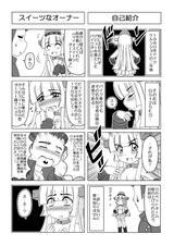 画像: 「こがたな」 第16輪:SUZUKI GS125E KATANA
