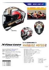 画像3: MotoGPライダー、M・マルケス選手が2016年日本GPで着用したグラフィック!