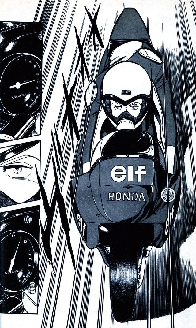 画像: 『ふたり鷹』でのモト・エルフ初登場は、東条が乗ることになるVT250FのVツイン250ccエンジン搭載車という設定。©️新谷かおる