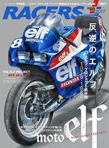 画像: 今回の『ふたり鷹FANBOOK』において、elf-eの記事で協力いただいた『RACERS』特別編集「elf-project Part.1」(三栄書房/¥1,000)は絶賛発売中!
