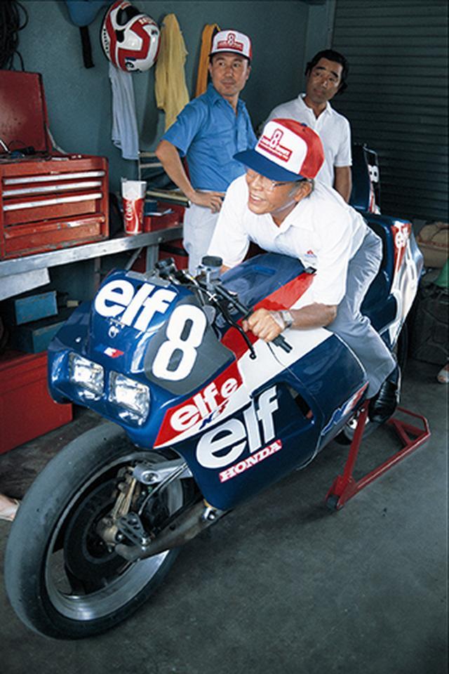 画像: 写真は1983年、エルフeにまたがる故・本田宗一郎氏。