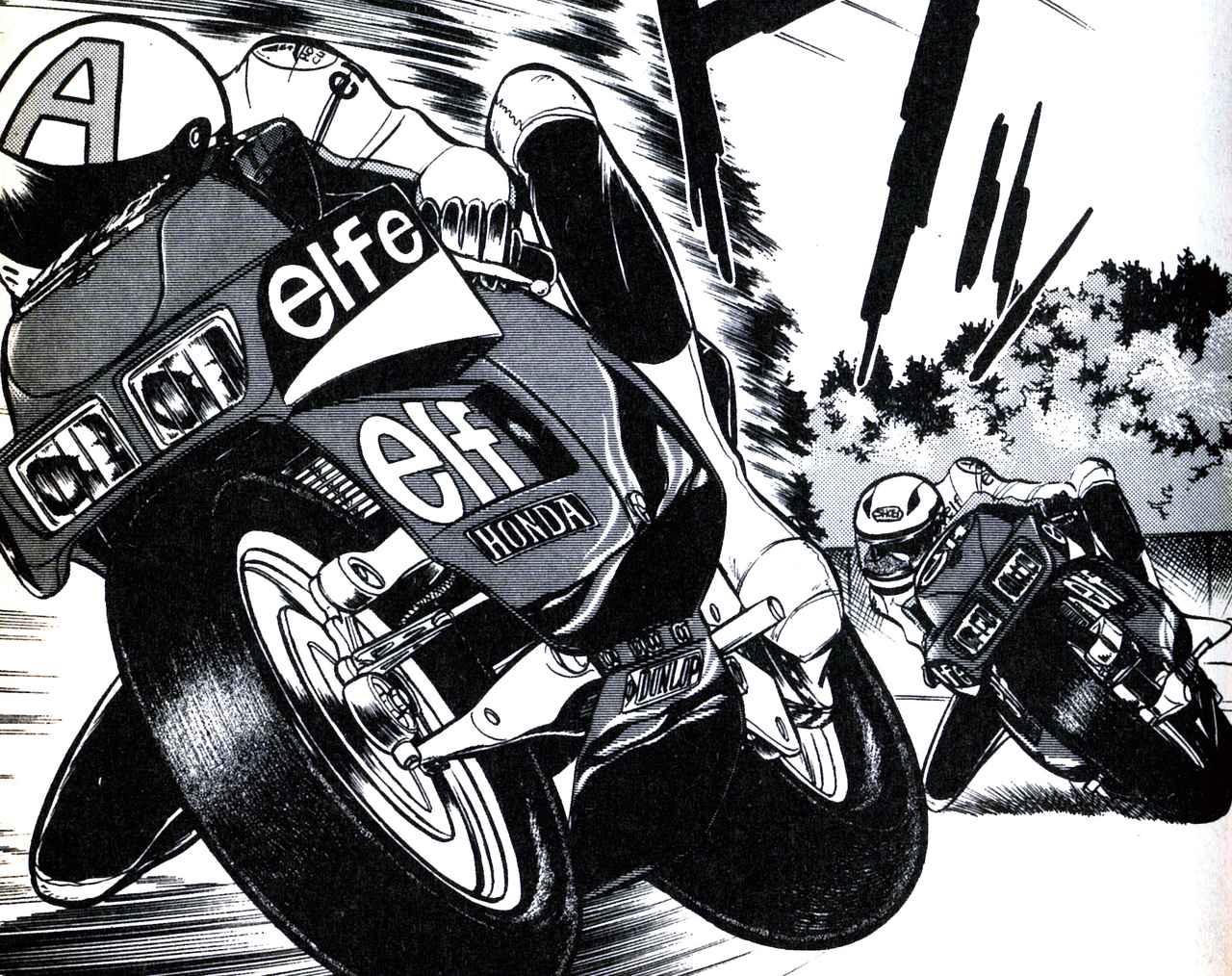 画像: アルダナと沢渡がHRCから供給されたCB900Fのエンジンを搭載するエルフ・モトを駆ってのテストシーン。この後、ヨーロッパ耐久選手権最終戦に参戦し、壮絶なバトルを展開! 最終ラップでは、コクラン・ミネバ組のスズキGS1000ヨシムラ・チューンとの激しいトップ争いをするが最終コーナーで両車転倒。ラスト200mを押してゴールするという、手に汗握る名シーンを生む。©️新谷かおる