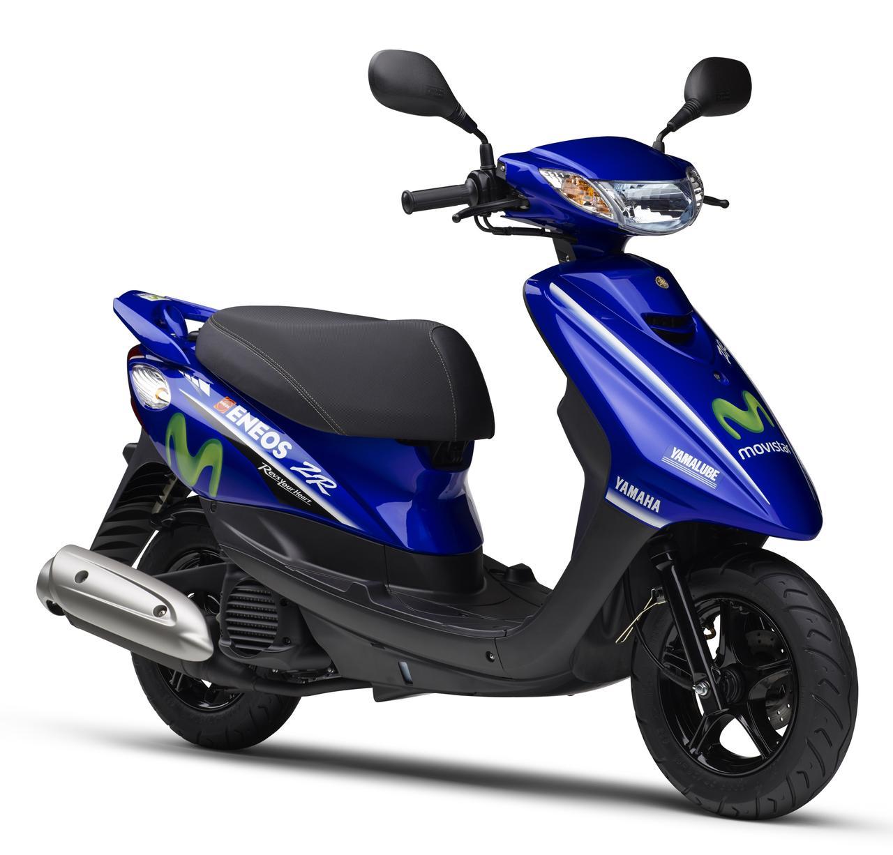 画像: 「ジョグ CE50ZR」Movistar Yamaha MotoGP Edition ■価格:21万600円 ■発売日:2017年9月29日