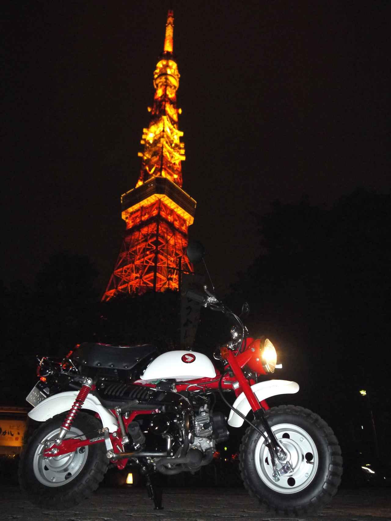 画像: 1週間で1300Km! オートバイと一週間生活『HONDA Monkey編』1日目