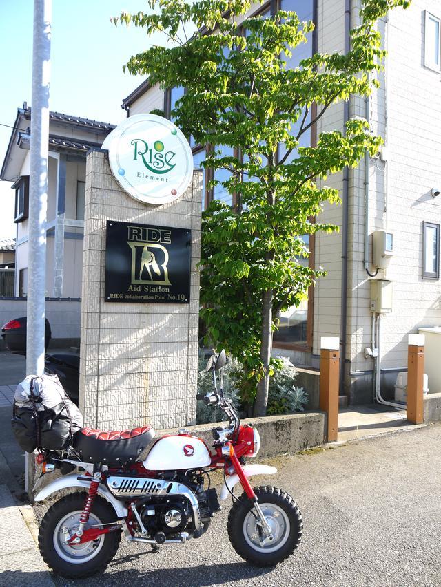 画像2: 新潟は上越のニューハルピン、笠原さん!