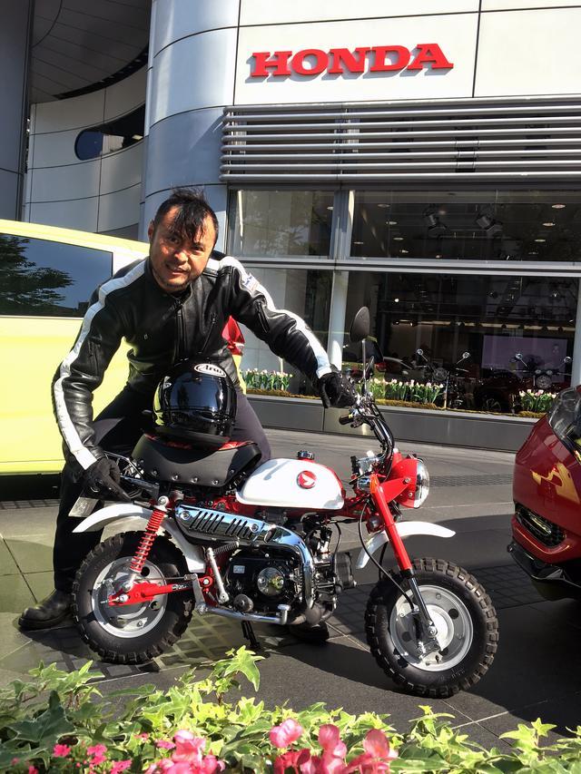 画像: 青山のホンダ本社より、広報車である50周年記念モンキーを借りて一週間の始まりです!