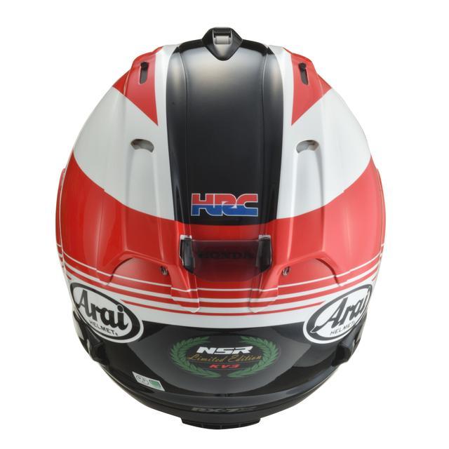画像5: NSR250R(MC18)がイメージカラー、税込価格は7万2360円!