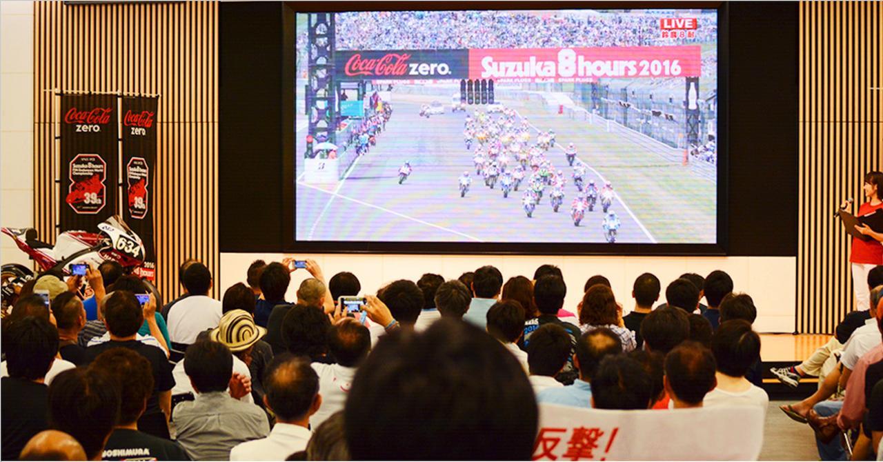 画像: 今年で32回目! 鈴鹿8耐の生中継イベント!!