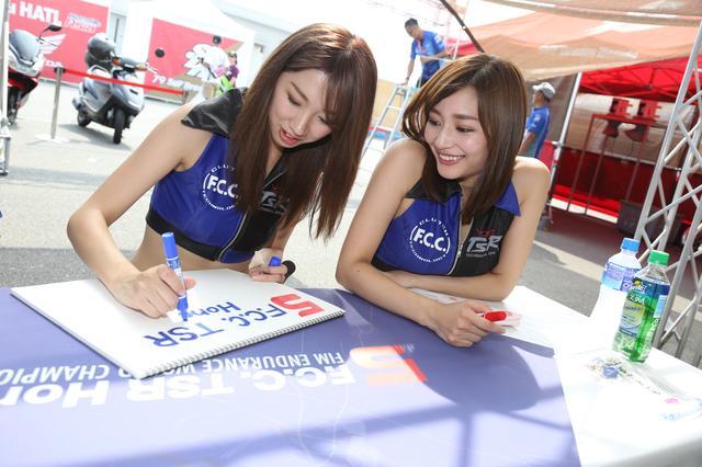 画像: ちなみに、チームのスローガンは「オレたちは、やる。」お二人が書いたのは、この文言にかけたものでした(笑)