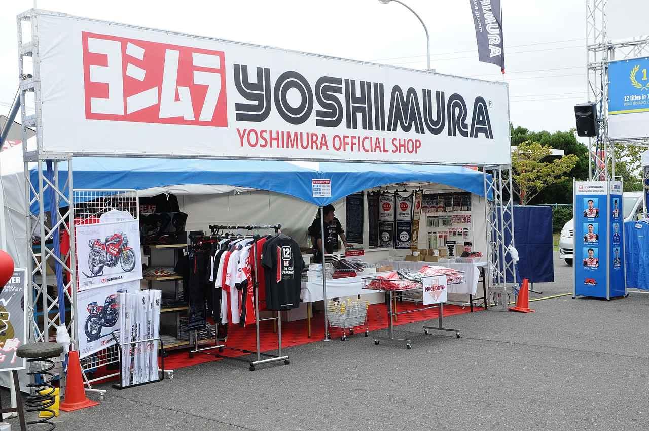 画像: 8耐といえばヨシムラショップ サーキットじゅう、ヨシムラのウエア着たファン、たくさんいます^^