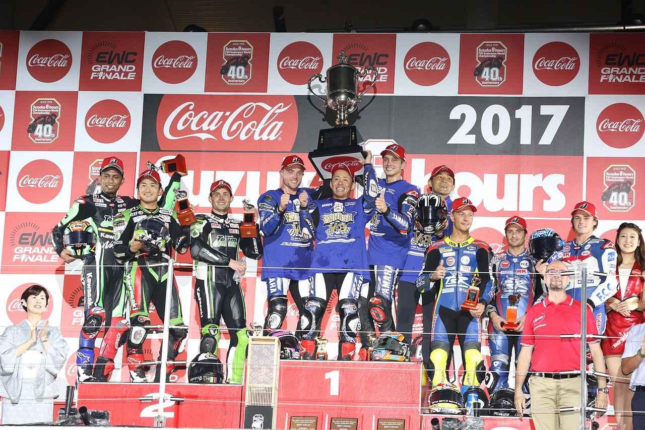 画像: <鈴鹿8耐> ヤマハファクトリー3連覇! ~エース中須賀は、史上初の同一チーム3連覇を達成!
