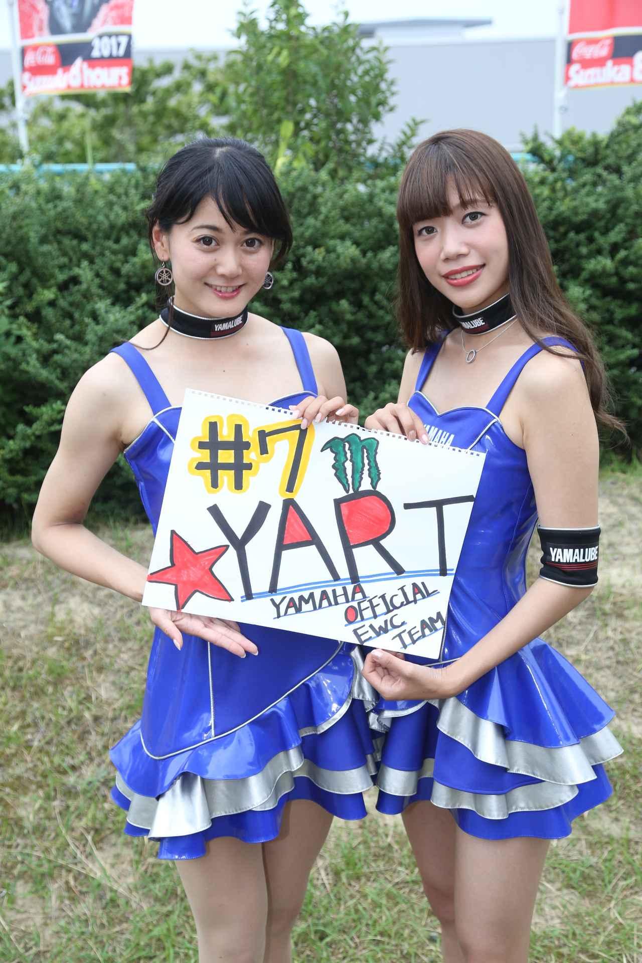 画像: 左から、柳原ゆうさん、中嶋真緒さん