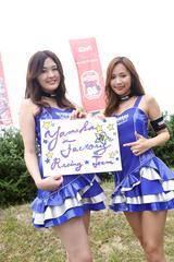 画像: 左から、水嶋菜月さん、宮内ひかるさん
