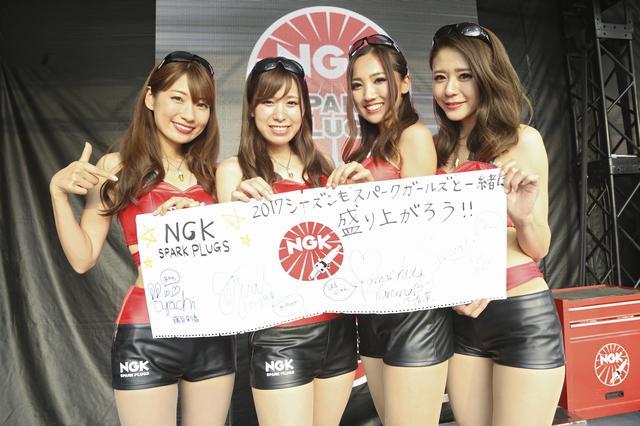 画像6: 2017 NGKスパークガールズがNGKブースを盛り上げる!
