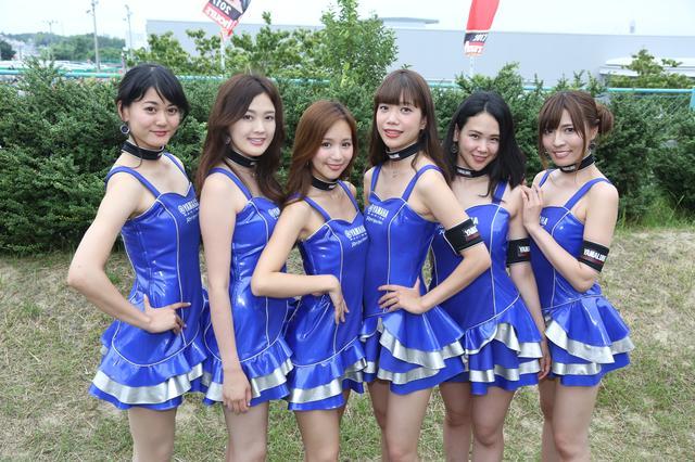 画像: ヤマハレーシングレディ