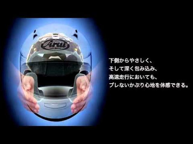 画像: クアンタム-J プロモーションムービー Arai Helmet Quantum-J promotion movie youtu.be