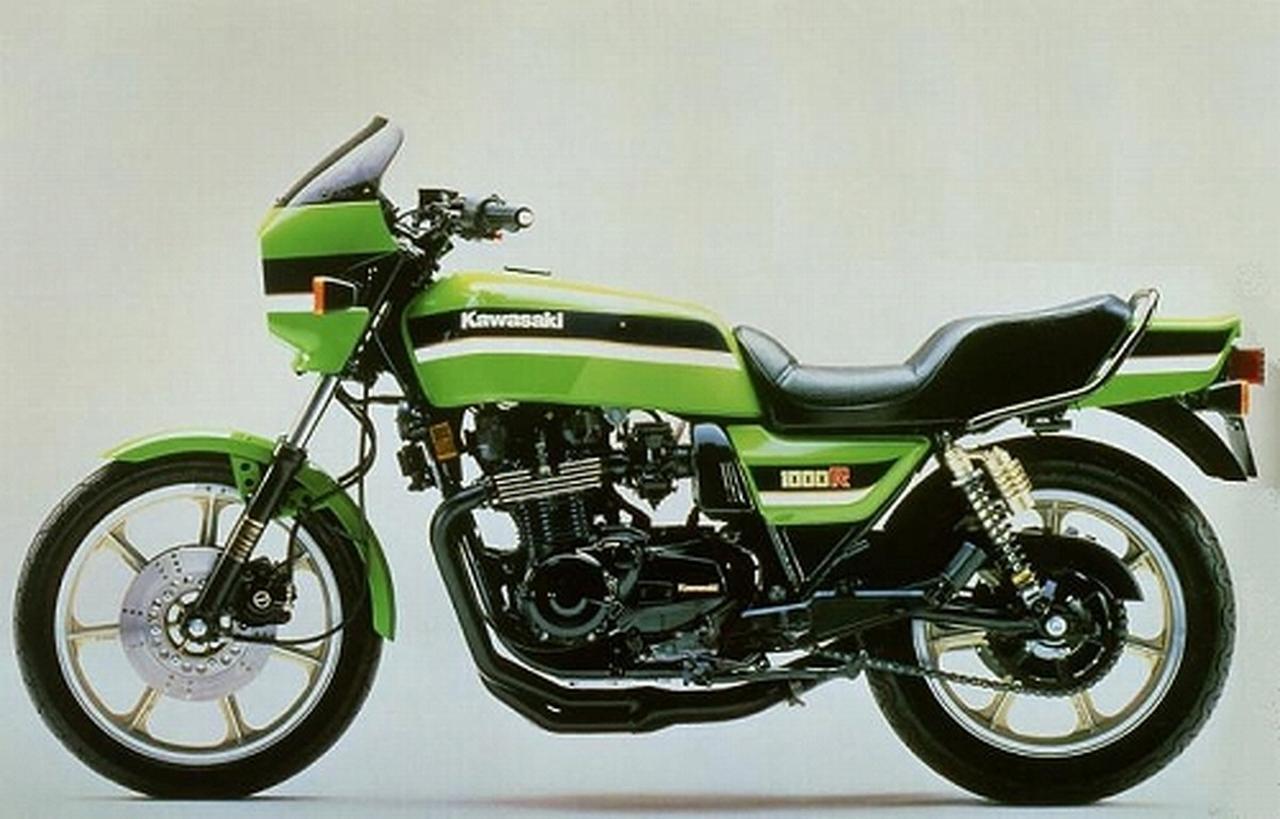 画像: Z1000R2(1983年)