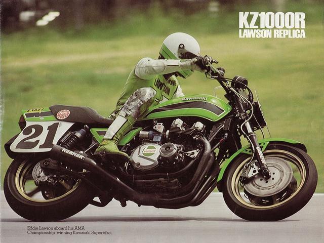 画像: これは「ローソンレプリカ」KZ1000Rのカタログの1ページ。ローソンが駆ったレーサーのイメージをそのまま継承したマシンとして登場したのがZ1000Rなのだ。