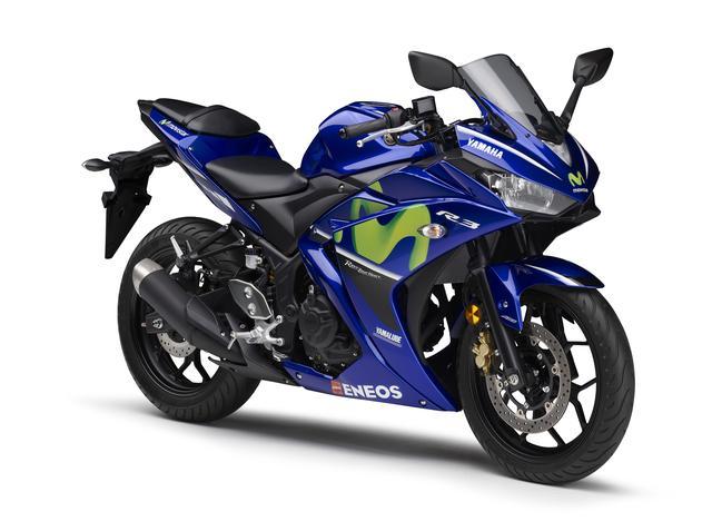 画像: YAMAHA YZF-R3 ABS Movistar Yamaha MotoGP Edition 2017年9月15日発売 300台限定 64万2600円