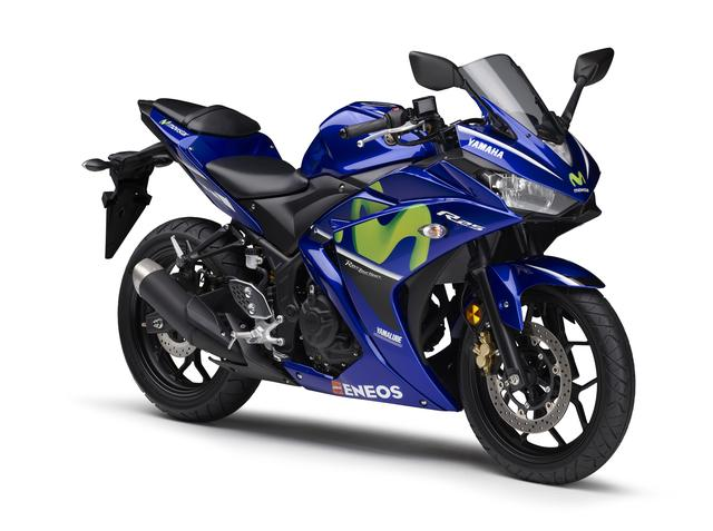 画像: YAMAHA YZF-R25 Movistar Yamaha MotoGP Edition 2017年10月13日発売 400台限定 56万7000円