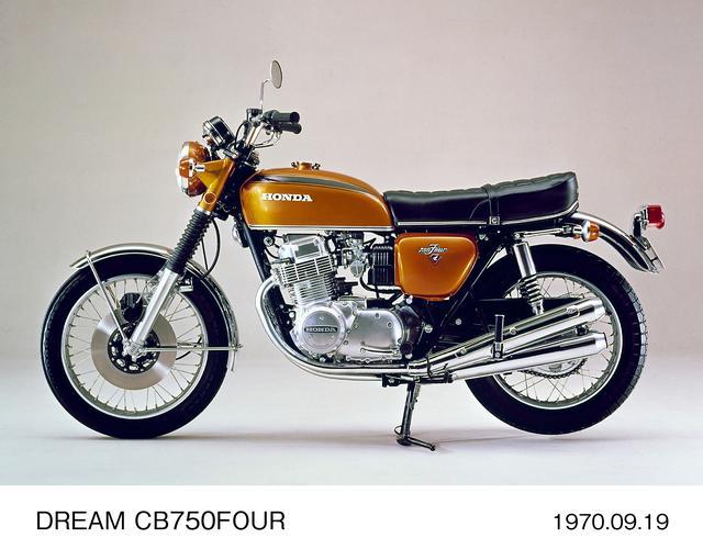 画像: CB750Four (K1) 1970年、予想をはるかに上回るK 0のセールスに生産が追いつかず、生産性を向上させるためにエンジンを砂型鋳造からアルミダイキャストに切り替えて発売されたのがK 1。アクセルワイヤーも強制開閉式の2本ワイヤーに変更し、外装も見直し、足着き性も向上している。当時新車価格38万5000円。