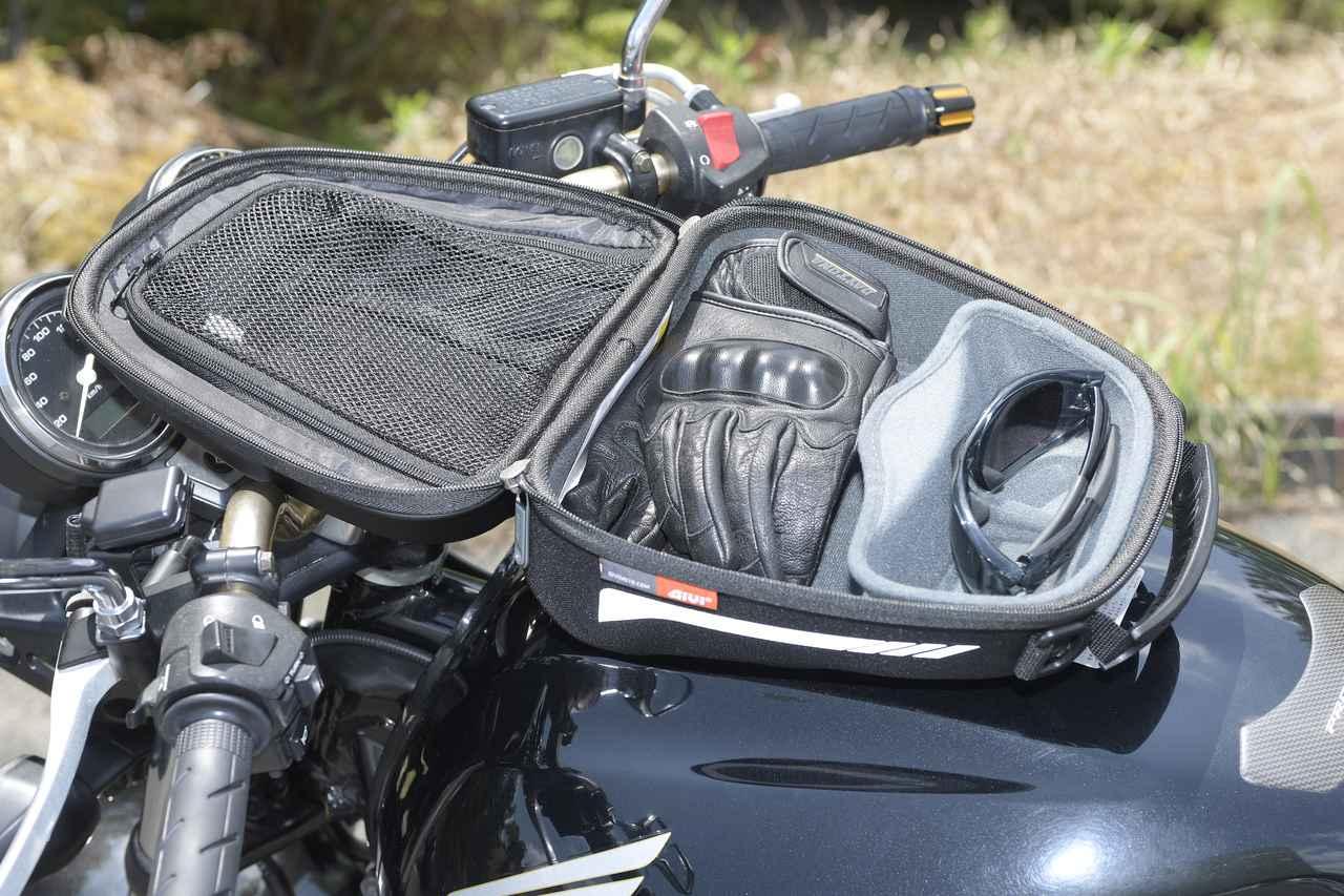 画像: 容量は4Lだが、小物入れとしては充分。内部にサングラス用の収納スペースも用意されている。