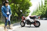 画像: ほぼ月刊「梅本まどかとオートバイ」vol.6 HONDA MONKEY