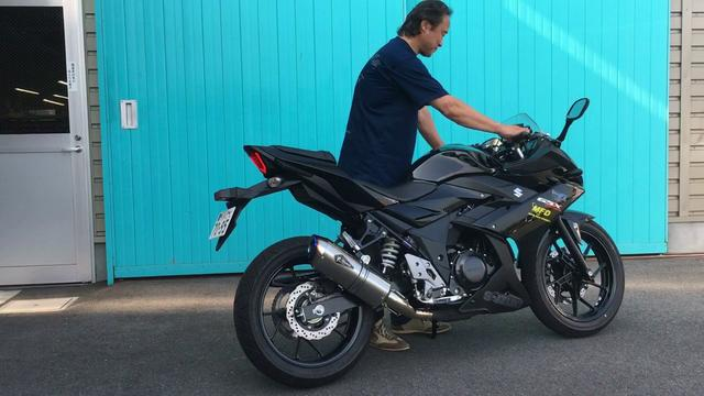 画像: [サウンド] WYVERN Real SPEC SUZUKI GSX250R Slip-On Type S youtu.be