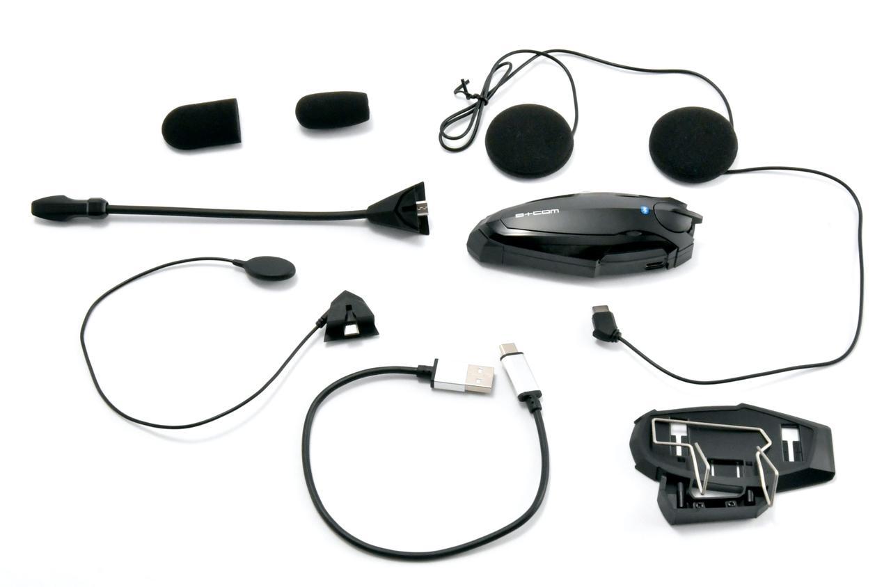 画像: 1台分のセット内容。充電器は付属しないが、携帯電話用などのUSB出力端子のある充電器はほとんどどの家庭にもあるはず。