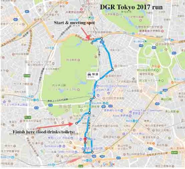 画像3: 今年のGentleman's Rideは東京・渋谷区で開催