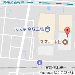 画像: 〒432-8065 静岡県浜松市南区高塚町300
