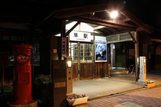 画像2: 遅ればせながら…「第9回隼駅まつり」に行ってきました!(斎藤のん)