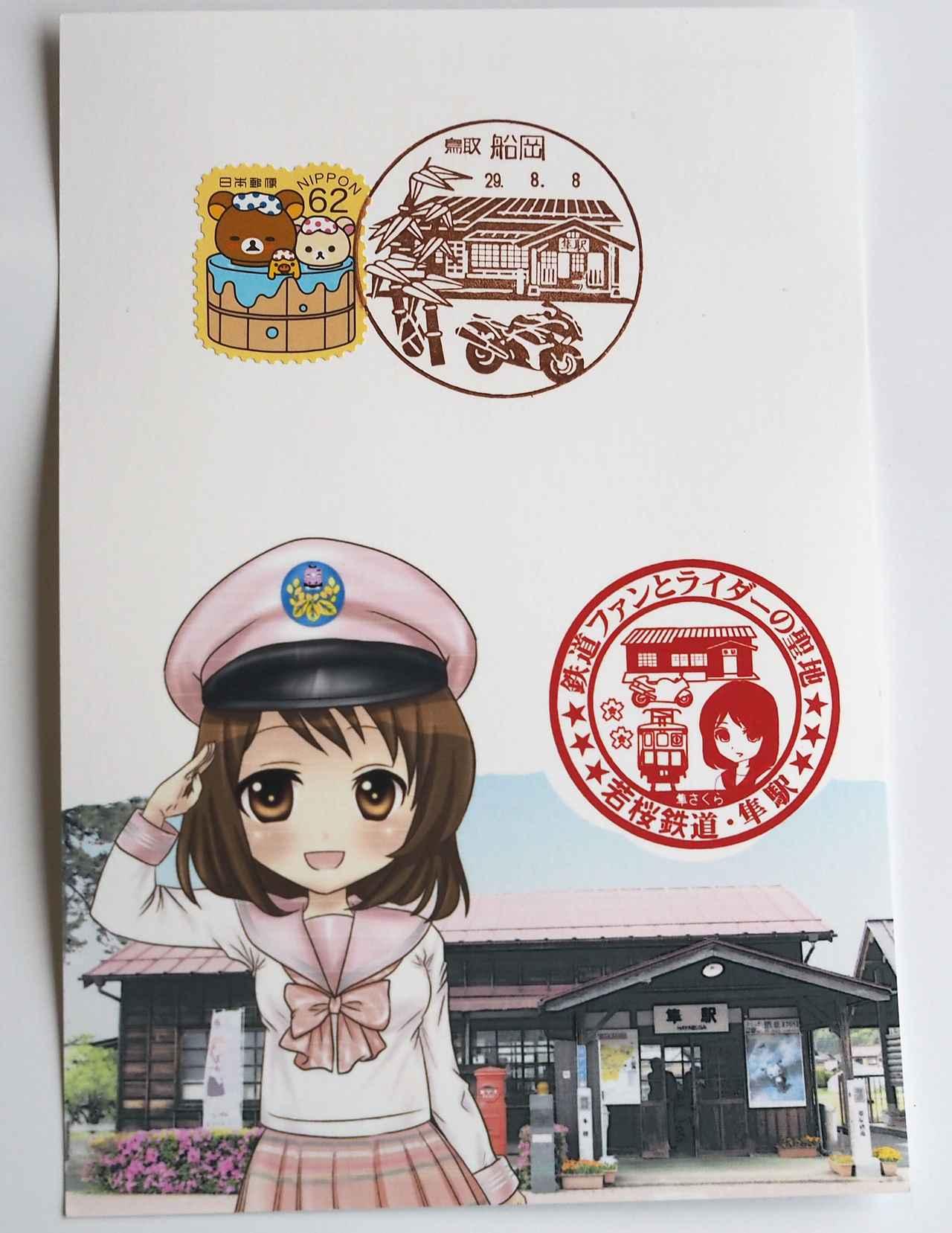 画像9: 遅ればせながら…「第9回隼駅まつり」に行ってきました!(斎藤のん)