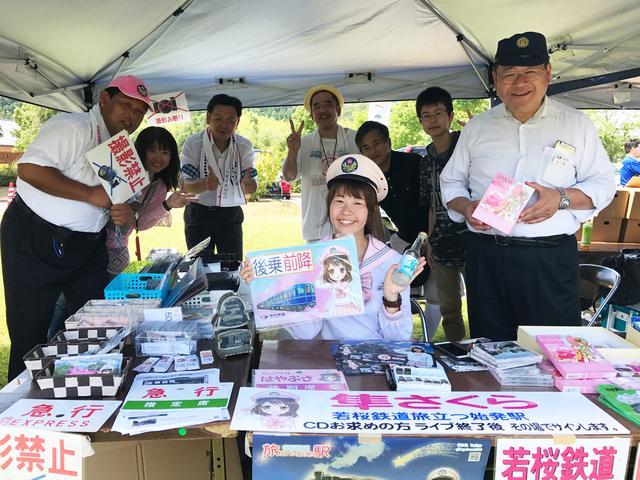 画像: 若桜鉄道のみなさんと、サンショップ大阪さん、隼さくらちゃん(中央)、山田前社長、鳥取・因幡観光ネットワーク協議会の方々。