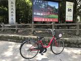 画像2: ヤマハ・電動アシスト自転車PAS ナチュラで出発♪