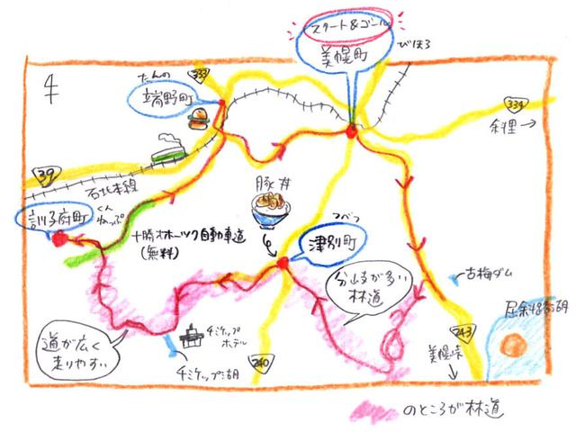 画像: 1日目の走行はこちら。ちなみに寺崎の故郷は美幌町というところです。 美幌から津別に抜ける林道は分岐が多いので、今年はGPS付きの腕時計をつけて記録してみました。 こんなところを通ってるんだ〜と振り返るだけですけどね。