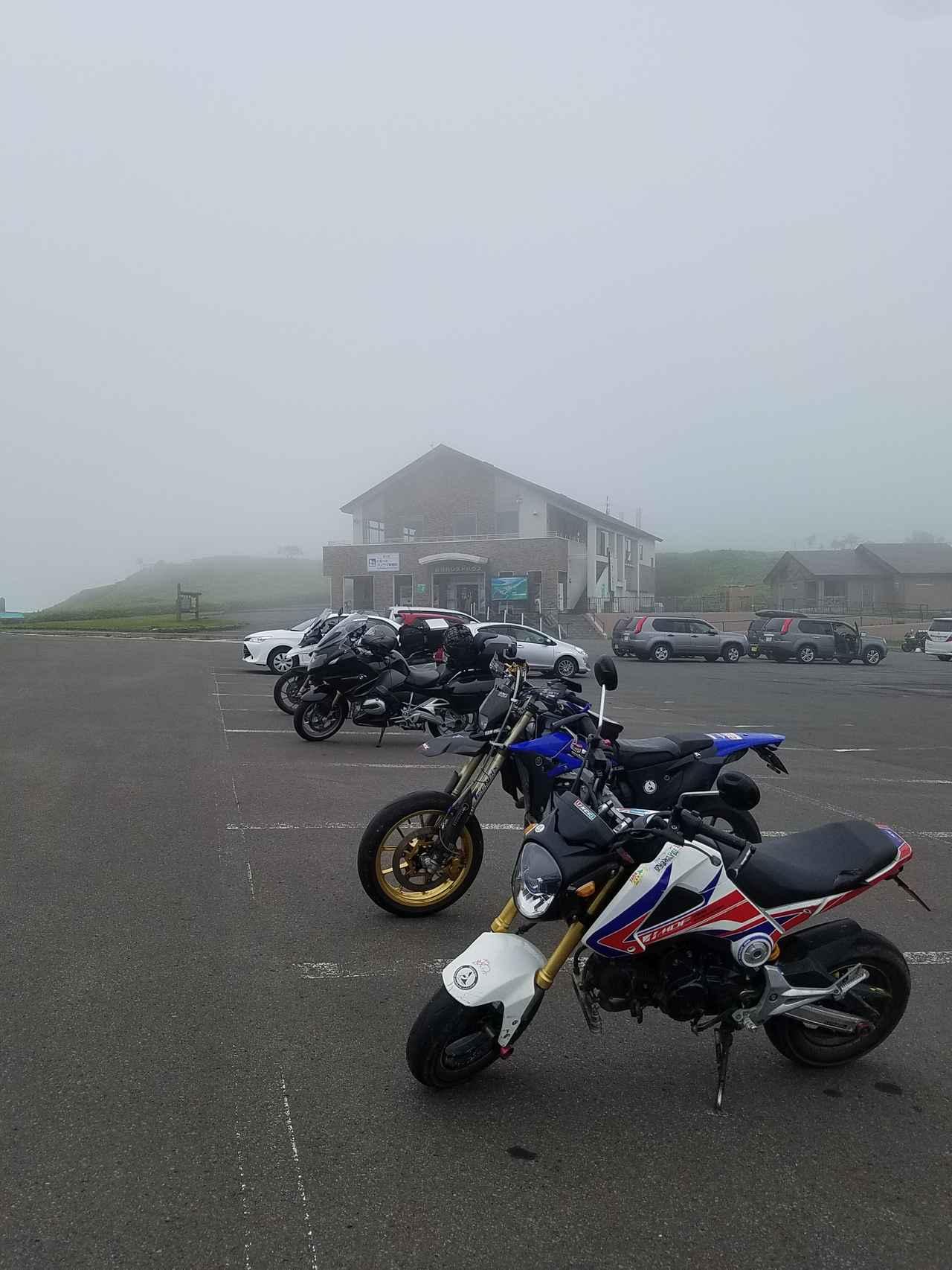 画像: 霧の中の美幌峠。バイクもとっても少ないです。