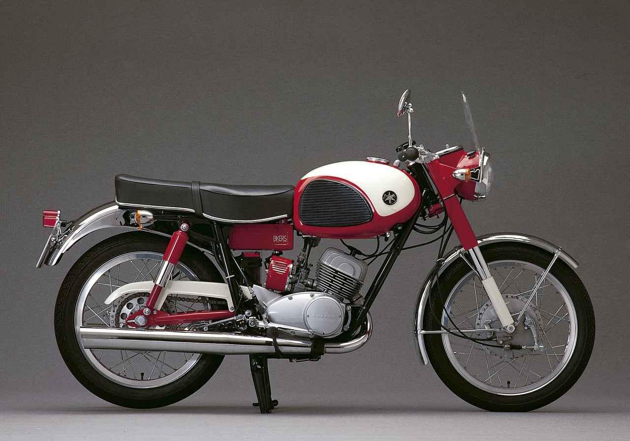 画像: YDS-2 1962〜1964