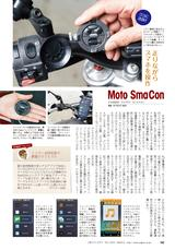 画像8: 別冊付録は現行モデル網羅の「オール国産車名鑑2017-2018」!