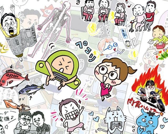 画像: イラストレーター寺崎愛