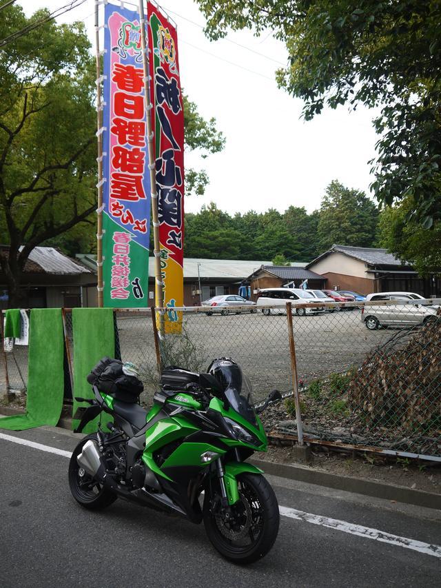 画像: 春日野部屋の名古屋場所の宿舎は、神社内にあります。