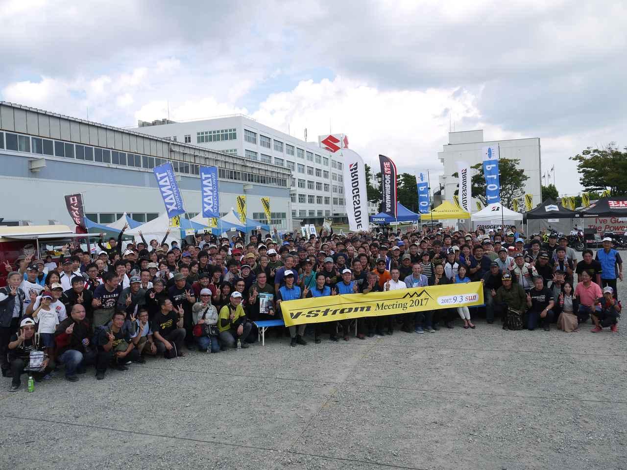 画像: 閉会式は、スズキ二輪代表取締役社長の濱本英信氏により、来年の開催が約束されると共に、集合写真の撮影が行われ無事閉幕となった。